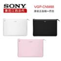 正品包邮Sony索尼VGP-CNM68 笔记本内胆包 13.3寸电脑包13寸SD/SA