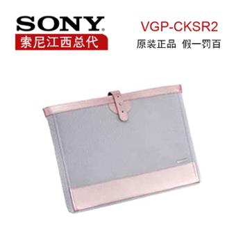 Sony/索尼VGP-CKSR2便携包13寸笔记本外包正品假一罚百包邮
