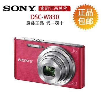 大陆行货 新品 Sony/索尼 DSC-W830 数码相机 女性学生旅游便携