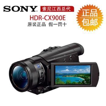 Sony/索尼HDR-CX900E高清数码摄像机 DV闪存机 2000万 触屏WIFI