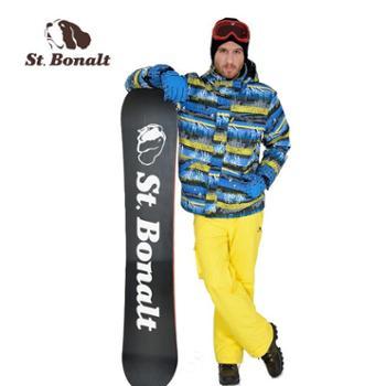 圣伯纳 2014冬季新款 男款迷彩滑雪服 防风防水透气保暖14187028