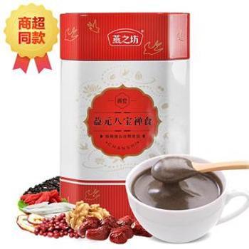 专属私人定制营养早餐之益元八宝禅食组合系列益元八宝禅食1.025kg+2盒黑加仑凤梨燕麦