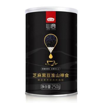 燕之坊芝麻黑豆淮山禅食250g药食同源五谷杂粮核桃魔芋代餐粉