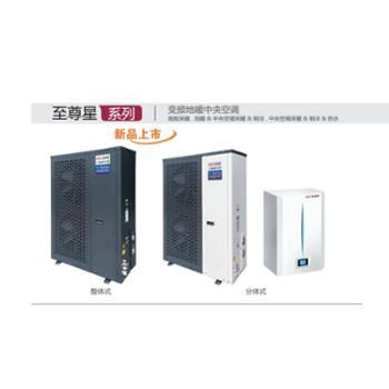 AKL澳克莱空气能地暖中央空调智尊星系列5P机