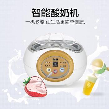 EDEI宜阁多功能酸奶机S-002