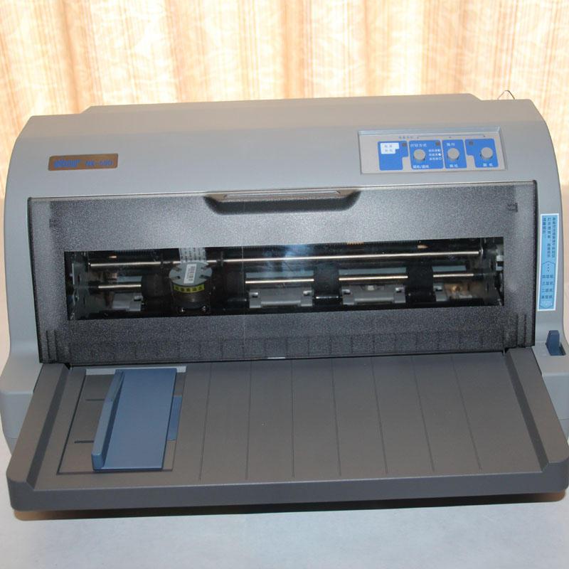 怎么安装star nx-750打印机驱动