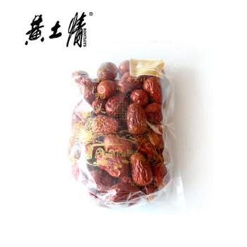 黄土情透明包装500g红枣
