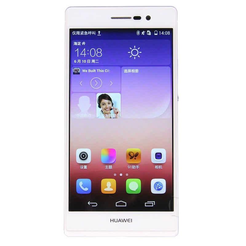 Huawei 华为 P7移动电信联通手机