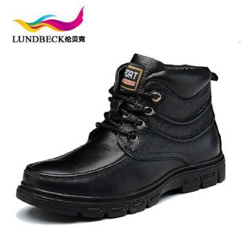 正品新款真皮棉鞋保暖男鞋休闲皮靴冬季高帮男靴潮流雪地靴 80437