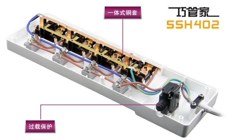 航嘉电源插座ssh402 4位2米排插接线板 独立开关 过载