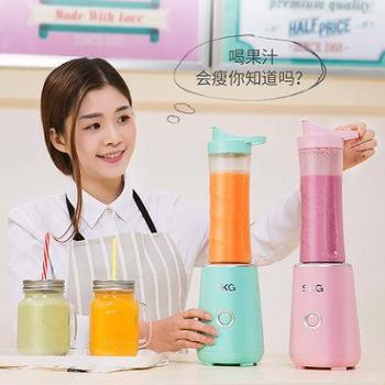 海南区回馈:SKG 2098榨汁杯电动便携式榨汁机 家用多功能迷你果汁杯榨汁机