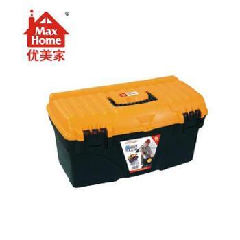 优美家15寸多功能工具箱收纳箱大号塑料五金家用工具箱TO-A15