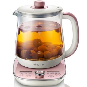 养生壶小熊养生壶多功能自动煮茶养生壶YSH-A15E1