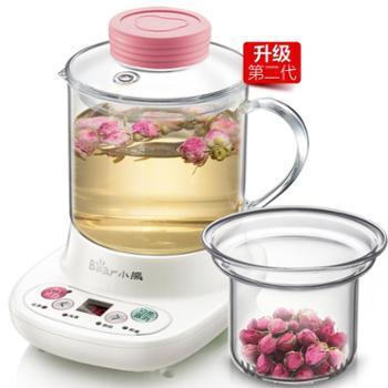 养生壶小熊养生壶全自动加厚玻璃多功能电煮茶壶电热杯YSH-A03C5
