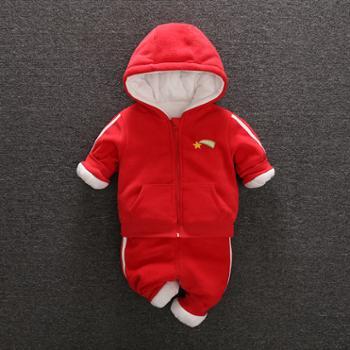 依尔婴婴儿棉衣春秋冬季加厚保暖男女宝宝冬装带帽婴幼儿外出服套装