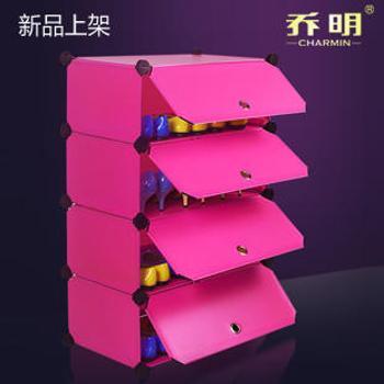 【性价比超高】乔明单列4层加宽版简易组合鞋柜