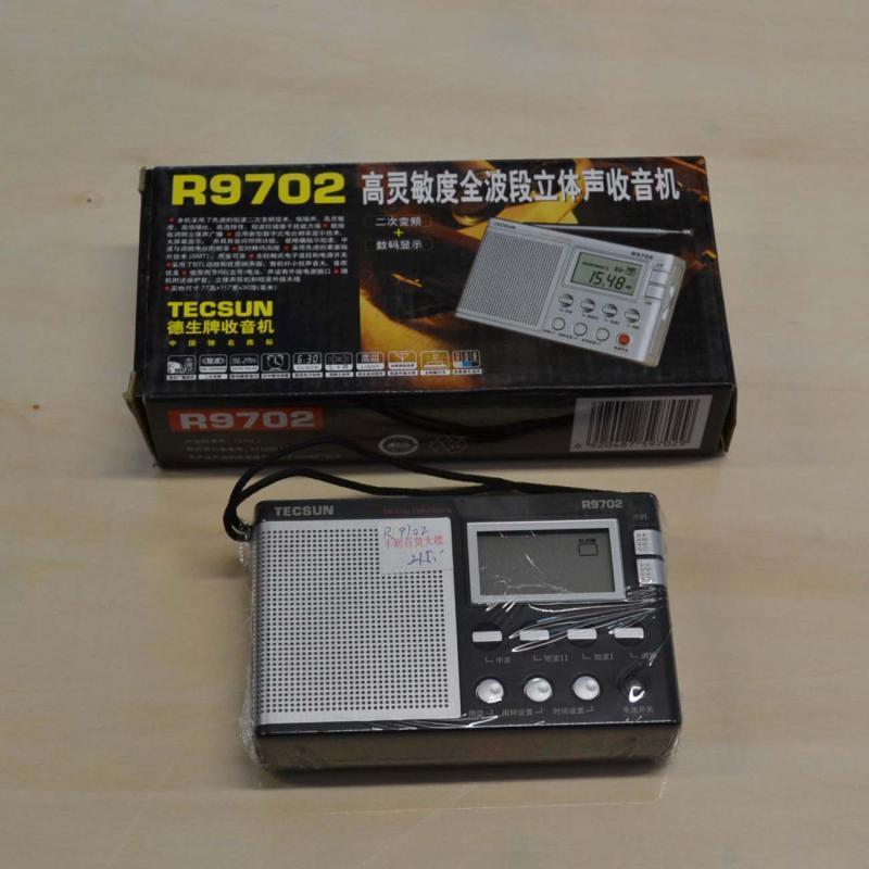 德生全波段立体收音机r-9702
