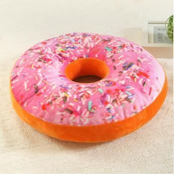 洁帛 甜甜圈舒适坐垫 直径40cm坐垫靠垫