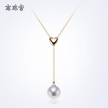 南珠宫定情18K金海水珍珠项链白色正圆强光女款珍珠项链送女友送妈妈9-9.5mm