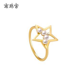 南珠宫小幸运淡水珍珠戒指18K金镶嵌钻石