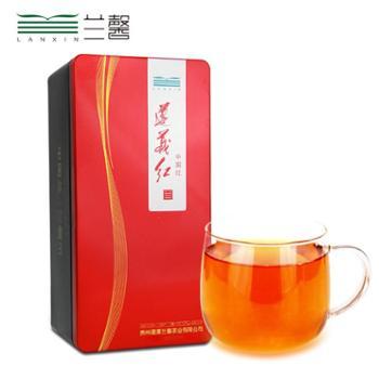 兰馨 特级遵义红茶100g 铁盒装