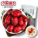【方家铺子 五星灰枣】新疆特产若羌红枣500g/袋