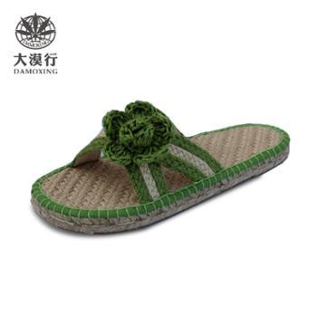 大漠行麻鞋地板拖女款 DM2745