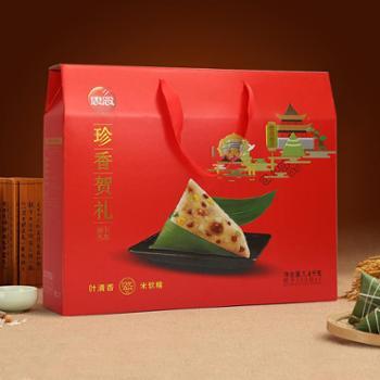 思念粽子高档礼盒珍香贺礼团购送礼皆可1400g
