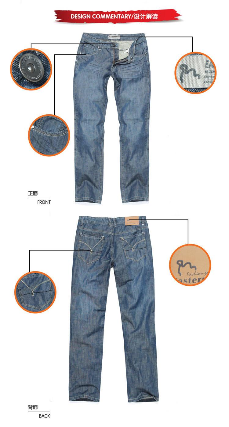 东方骆驼2013春季新品男装款式商务休闲直筒牛仔裤