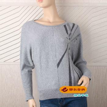 鄂尔古纳13年秋冬新款女士浅灰色橘色圆领纯羊绒针织衫休闲纯羊绒衫 货号: 101827