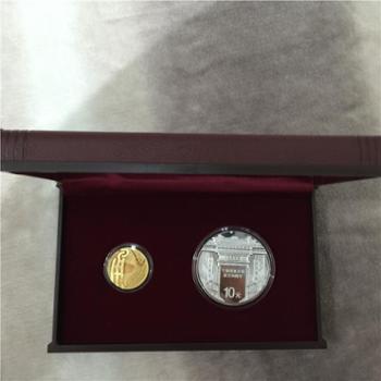 宁波钱业会馆设立90周年金银纪念币 中国人民银行发行