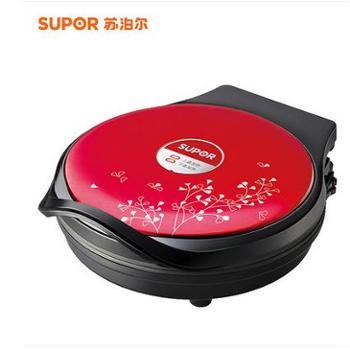 Supor/苏泊尔 JJ30A818-130电饼铛悬浮双面加热煎烤机大烤盘正品