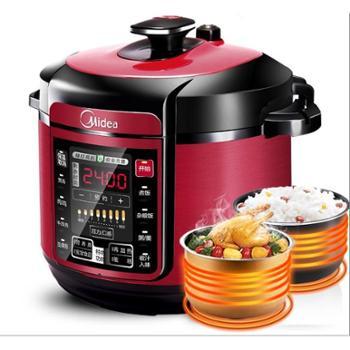 美的 MY-QC50A5电压力锅双胆5L智能家用电高压锅饭煲