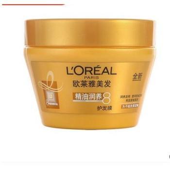L'OREAL 欧莱雅摩洛哥精油润养护发膜250ml 营养修复滋养干枯补水