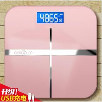千选可充电电子称体重秤精准家用健康秤qianxuan