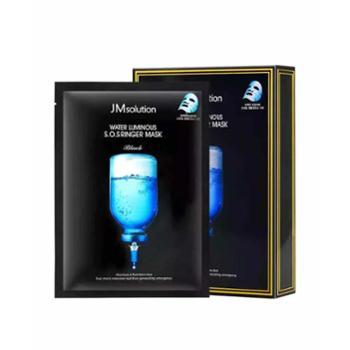 JM面膜水光针剂急救补水保湿玻尿酸面膜