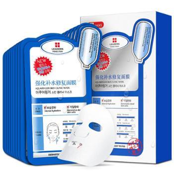 LEADERS/丽得姿韩国水库面膜补水保湿修复 孕妇可用