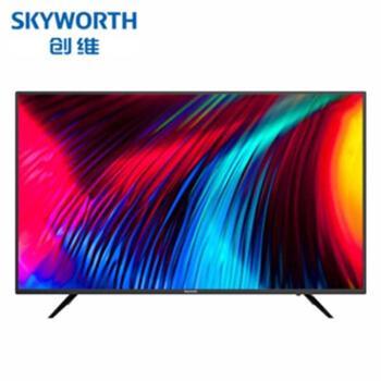 创维(SKYWORTH)世界观55英寸全面屏人工智能HDR4K超高清55G20电视机