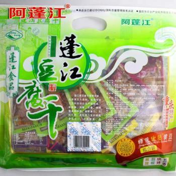 阿蓬江500g豆干彩袋混装
