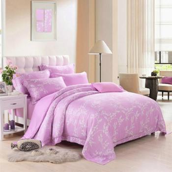 际华家纺百分百莫代尔印花四件套床上用品双人套件床单被套 妍色
