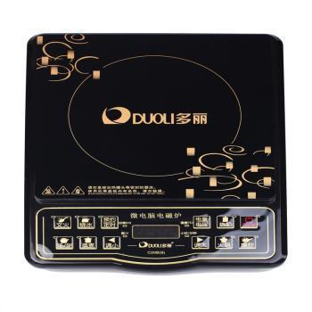 多丽电磁炉c20b(9) 功率:120w~2000w