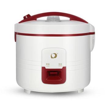 多丽 CFXB50-F电饭锅家用电饭煲家用5L大容量4~8人可用