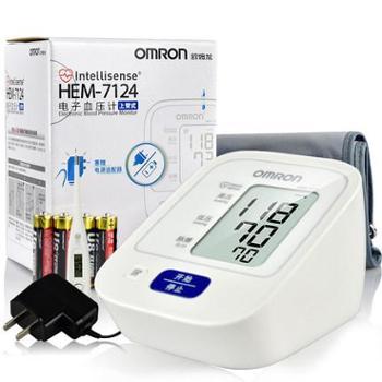 欧姆龙/OMRON电子血压计HEM-7124上臂式血压测量仪全自动家庭血压计同捆原装电源适配器