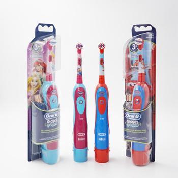 博朗 Braun 欧乐B DB4510K 迪士尼主题 儿童电动牙刷 3岁以上 软毛 专为儿童养成良好刷牙习惯设