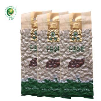 绿蔚 红皮花生米 350克*3 袋