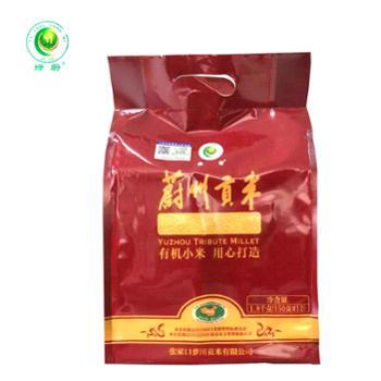 绿蔚 有机黄小米 1.8千克 袋