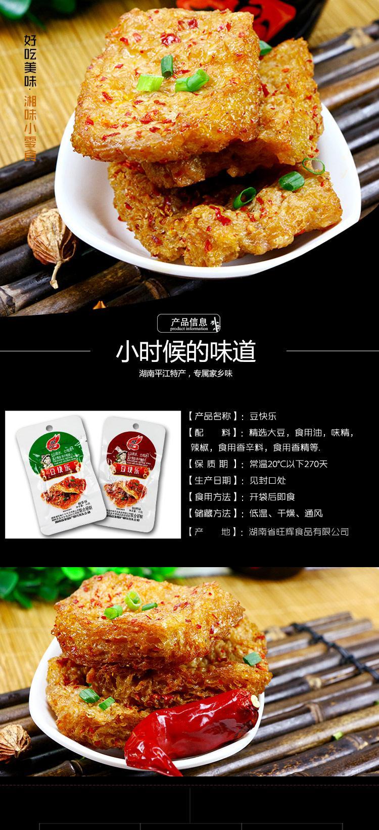 【镇安馆】陕西特产手撕腊肉 腊肉干猪肉干零食大礼包 ... -京东