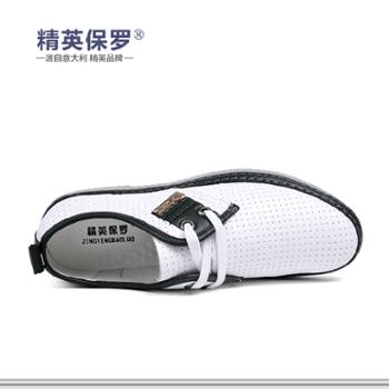 精英保罗 2013年新款韩版时尚 男鞋 真皮正品 商务休闲男士皮鞋 鞋子男0031