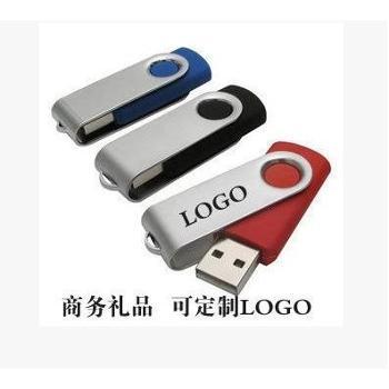 供应各小容量U盘 16M/32M/64M U盘 促销U盘 创意礼品U盘 个性U盘