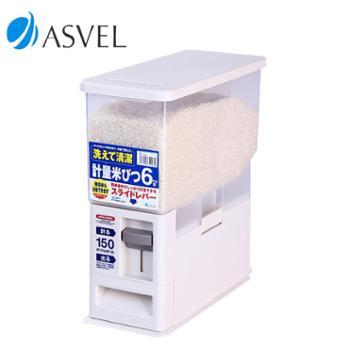 日本ASVEL米桶储物箱防潮防虫蛀米箱面桶无毒带盖可计量米缸桶6KG